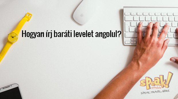 barati_level_irasa
